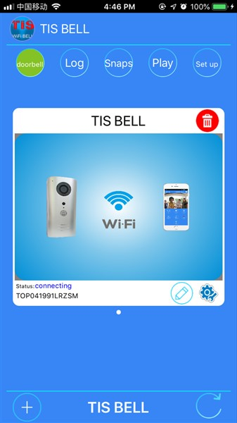 Application Android WIFI pour sonnerie TIS
