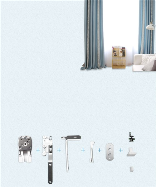 curtain motor accessories